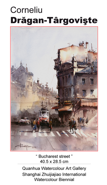 Corneliu Dragan-Targoviste -Bucharest street - watercolor painting -  Shangai zhujiajiao international watercolour biennal 2012